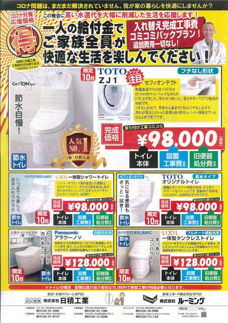 一点トイレR2.6.15.jpg
