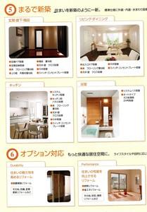 新築くん2 (2).jpg