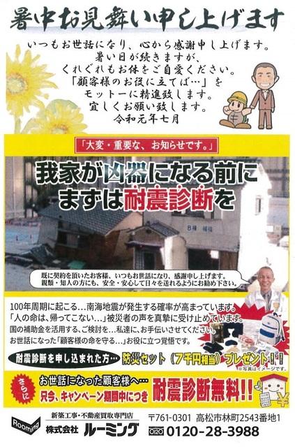 書中見舞ハガキ.jpg